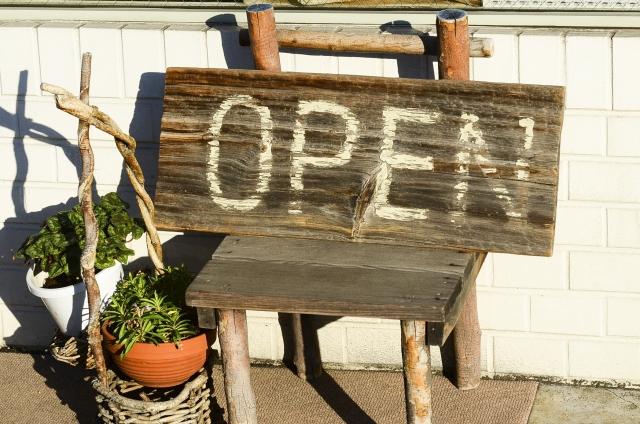 オープンイノベーション