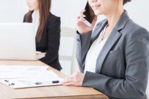 人事評価制度