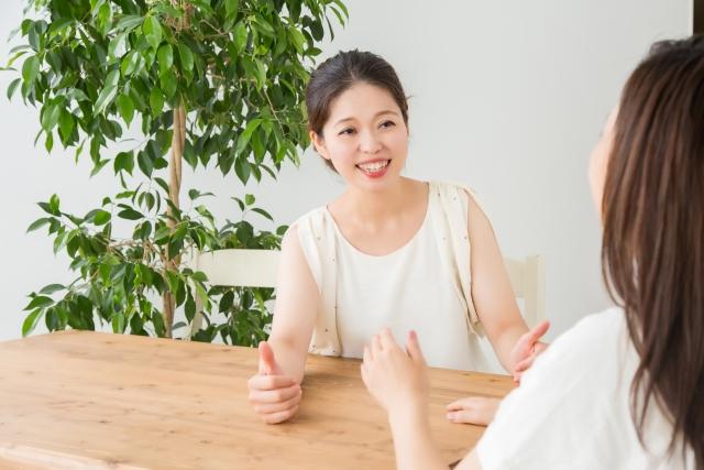 コーチング・コミュニケーション研修